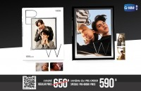 BW-THE OFFICIAL PHOTOBOOK OF BRIGHT-WIN