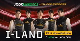 I-LAND (2)