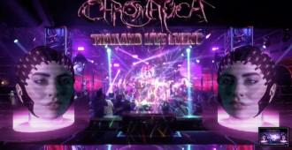 Lady Gaga Chromatica Thailand Live Event 2