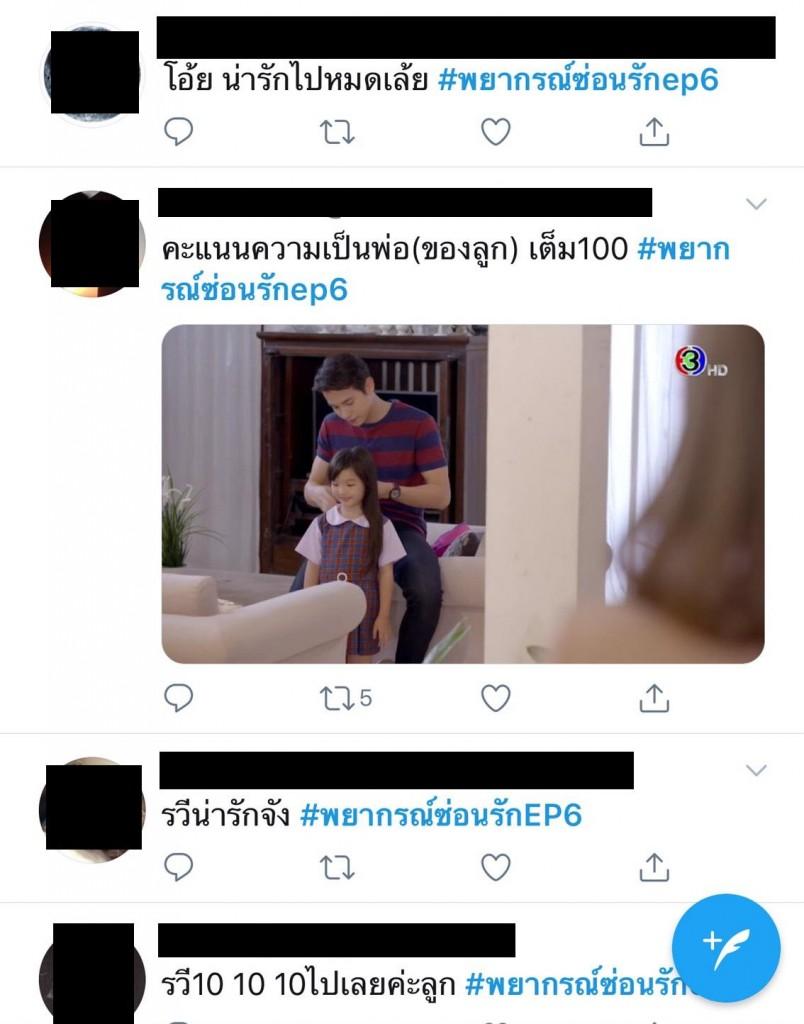 S__169025640