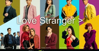 AIS PLAY Original Album - LOVE STRANGER