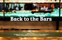 Back to the Bars Key visual