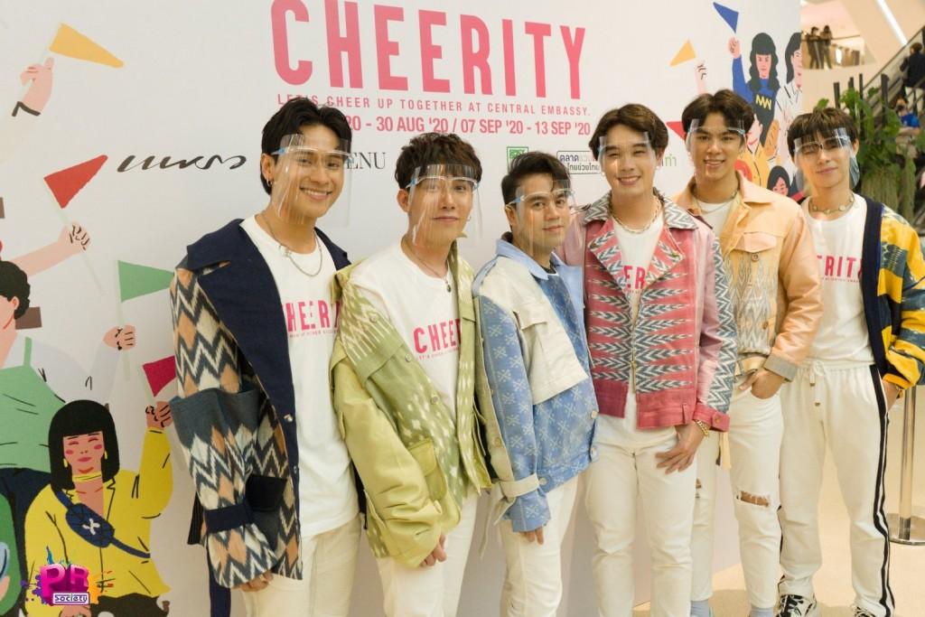 cheerity (11)