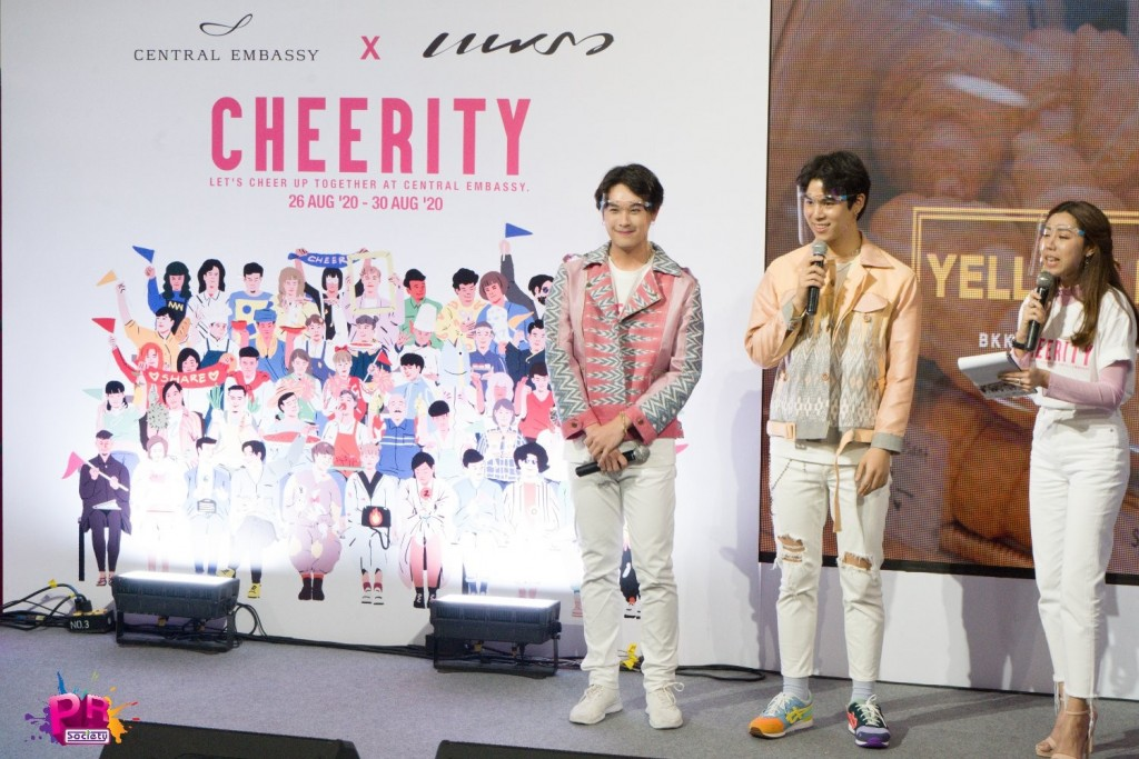 cheerity (12)