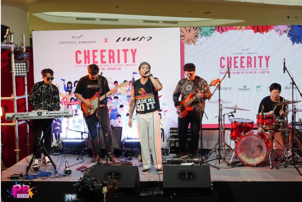 cheerity (2)