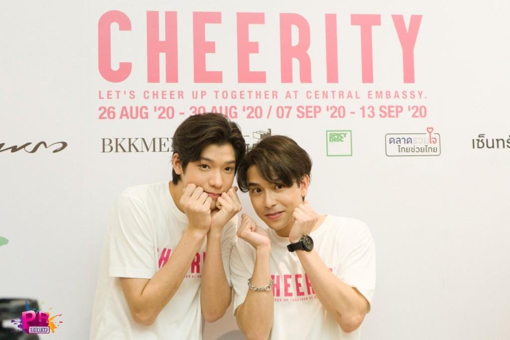 cheerity (6)