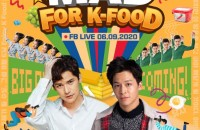 madforkfood official poster
