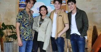 แถลงข่าว Thailand, I Miss You (22)