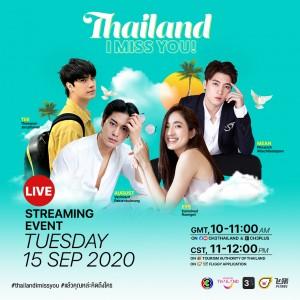 AW_ThailandIMissYou_1040x1040ENG