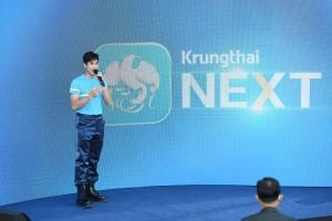 Krungthai NEXT - ณเดชน์ คูกิมิยะ (2)