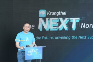 Krungthai NEXT - นายผยง ศรีวณิช กรรมการผู้จัดการใหญ่ ธนาคารกรุงไทย (3)