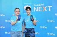 Krungthai NEXT - Live Life to the NEXT (3)