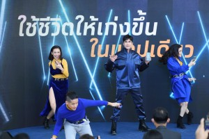 Krungthai NEXT - Live Life to the NEXT (7)