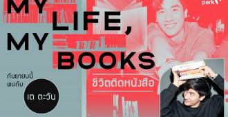 P.MylifeMybooks