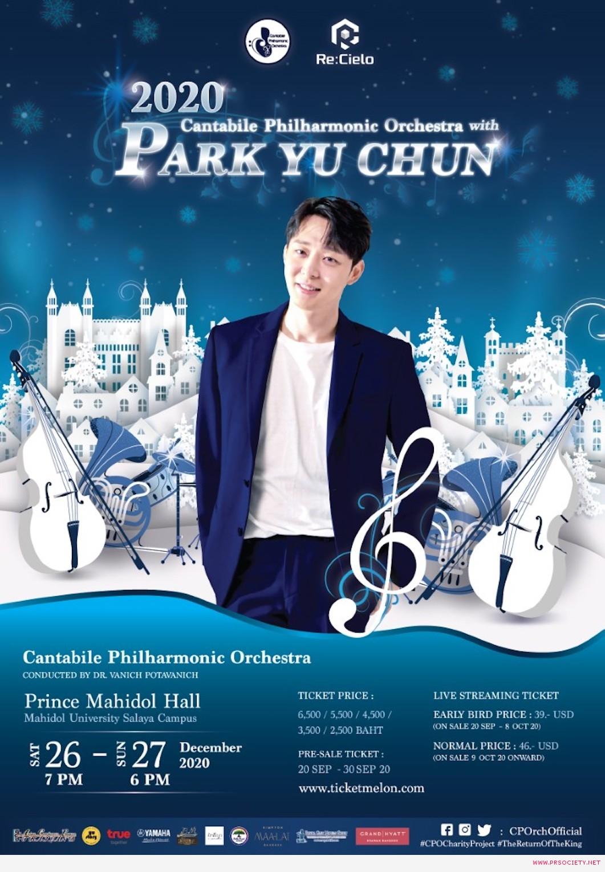 CRE ParkYuChun_Poster_rev5_3