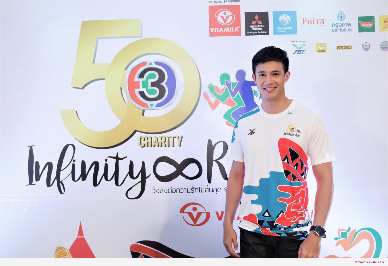 """""""เกรท-บัว-ไม้-แชมป์-ไอซ์"""" ร่วมมอบเงินจากการจัดกิจกรรม""""50th CH3 Charity Infinity Run"""" ให้กับ 5 องค์กรการกุศล  (14)"""