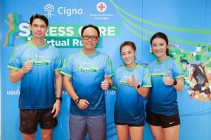 Mini Event_Cigna Virtual Run 2020_0