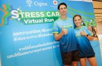 Mini Event_Cigna Virtual Run 2020_4