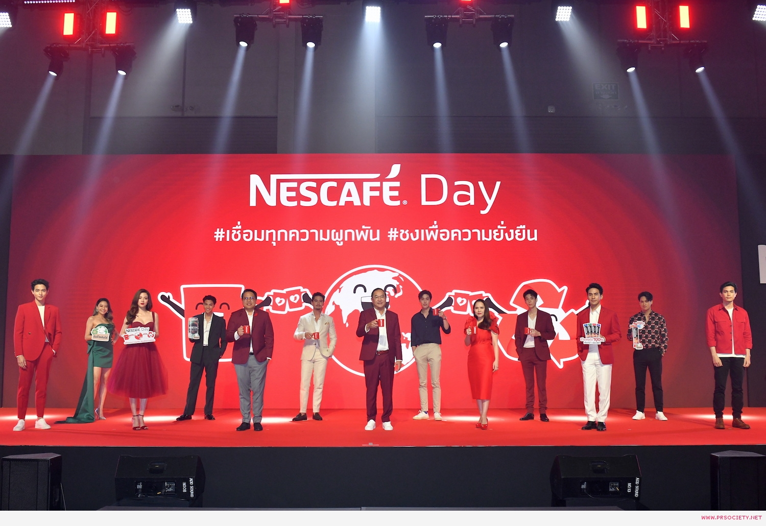 NESCAFE DAY_ENT1