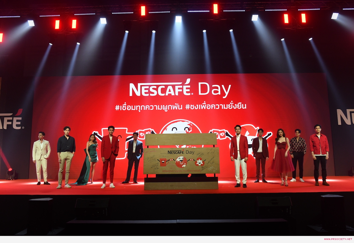 NESCAFE DAY_ENT16
