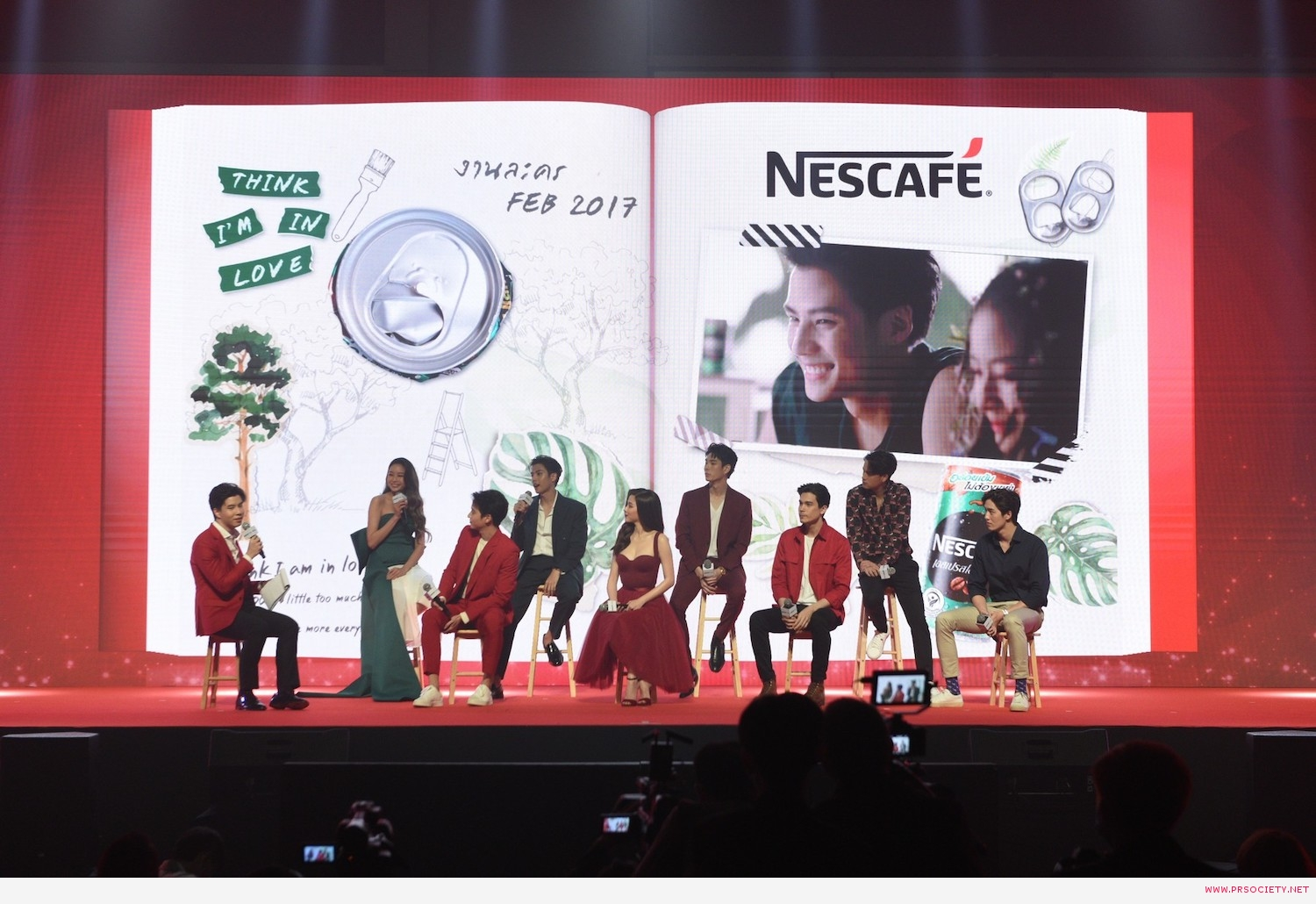 NESCAFE DAY_ENT17
