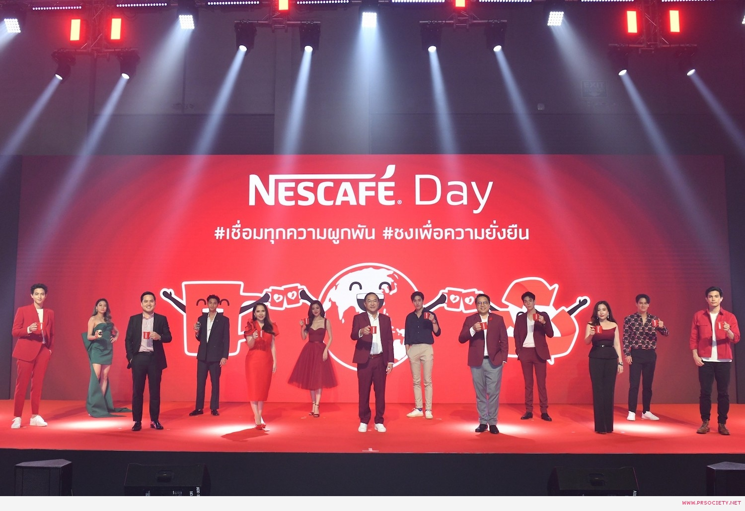 NESCAFE DAY_ENT19