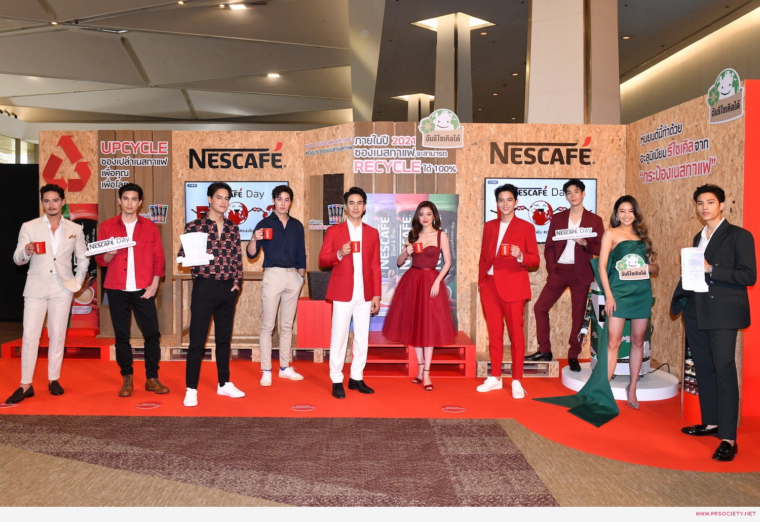 NESCAFE DAY_ENT2