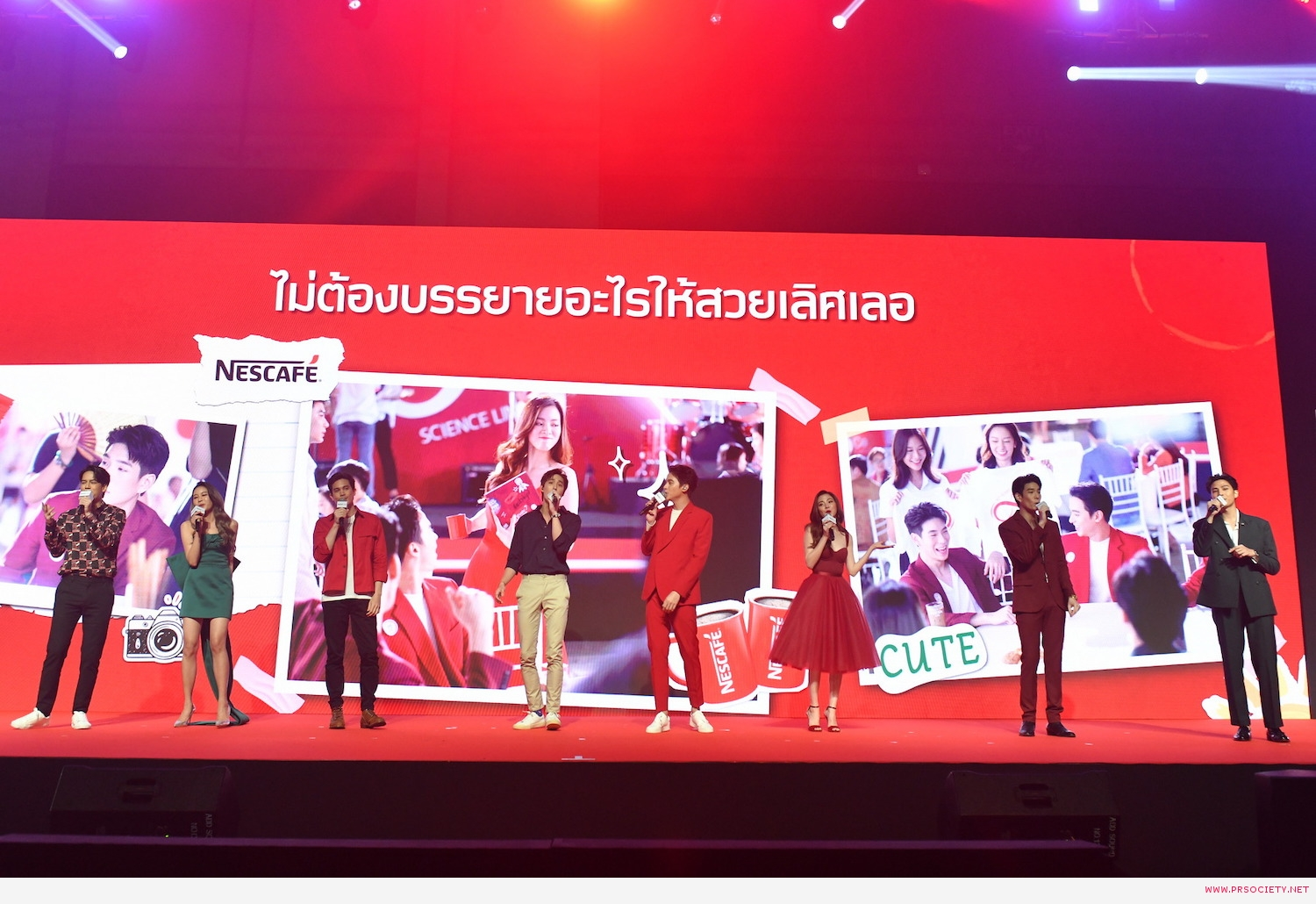 NESCAFE DAY_ENT20
