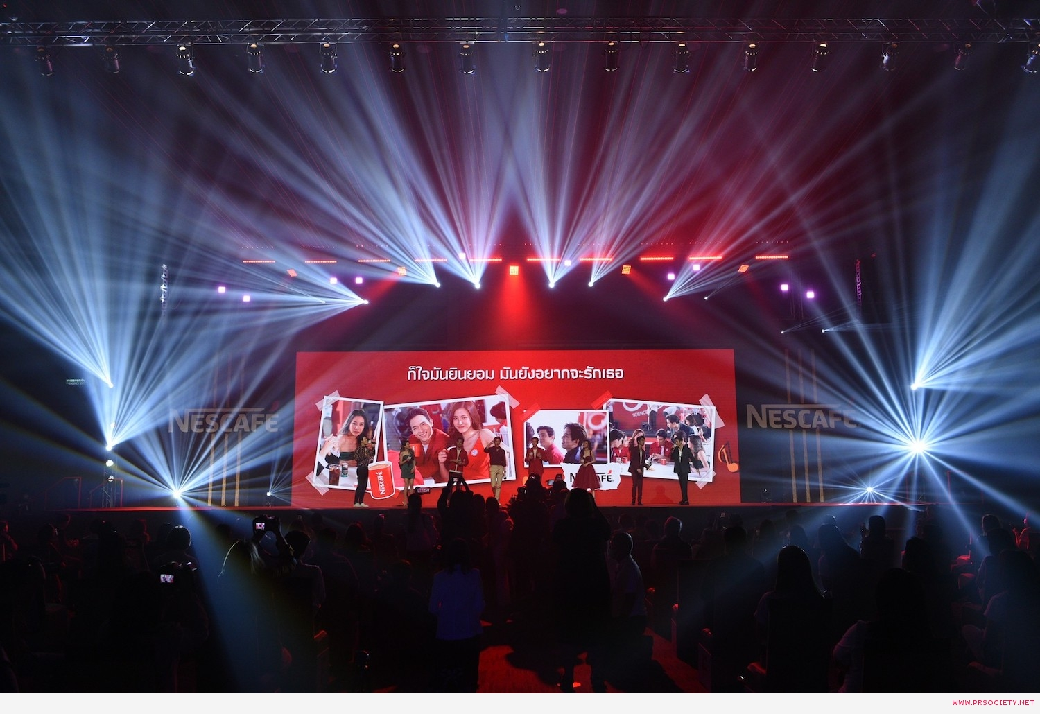 NESCAFE DAY_ENT21