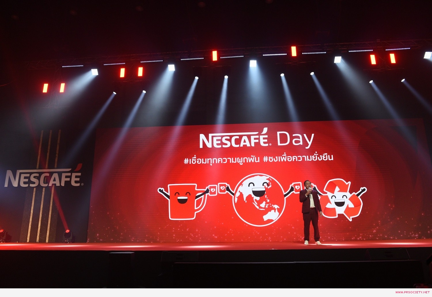NESCAFE DAY_ENT4