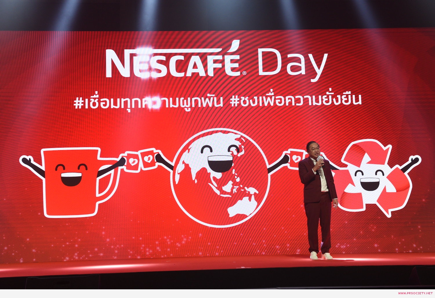 NESCAFE DAY_ENT5