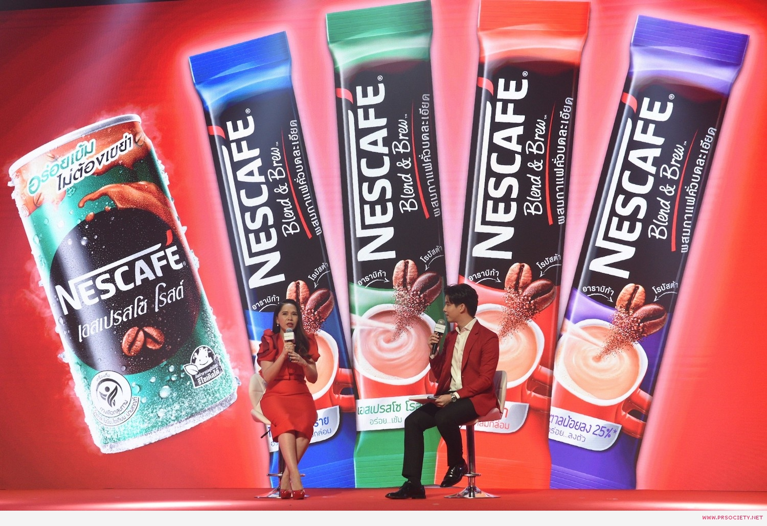 NESCAFE DAY_ENT6