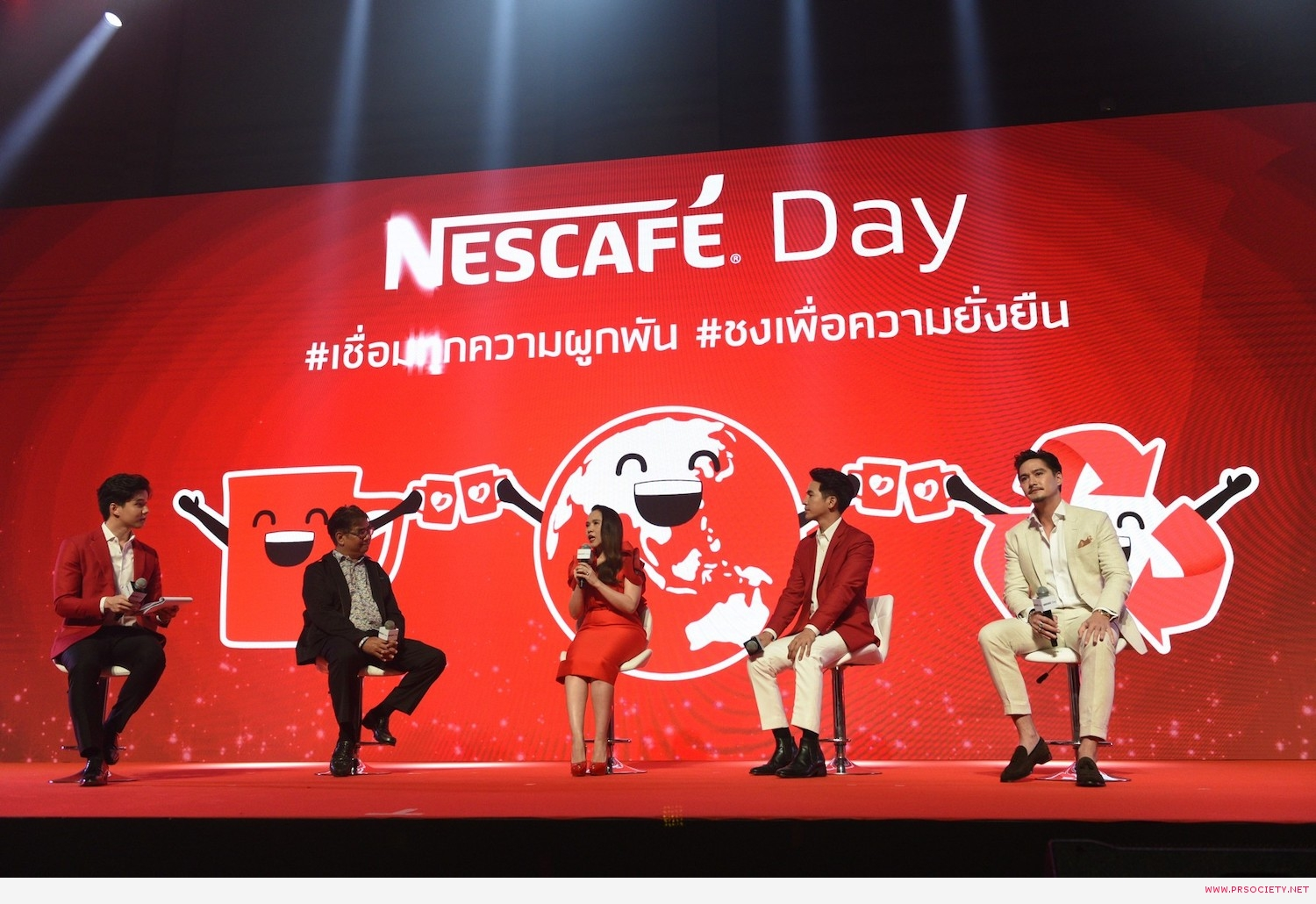NESCAFE DAY_ENT8