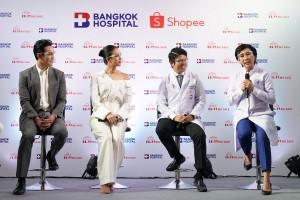 Shopee x Bangkok Hospital 11.11 Big Sale (2)