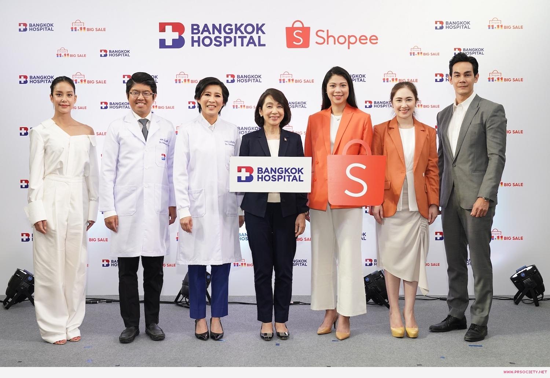 Shopee x Bangkok Hospital 11.11 Big Sale (3)