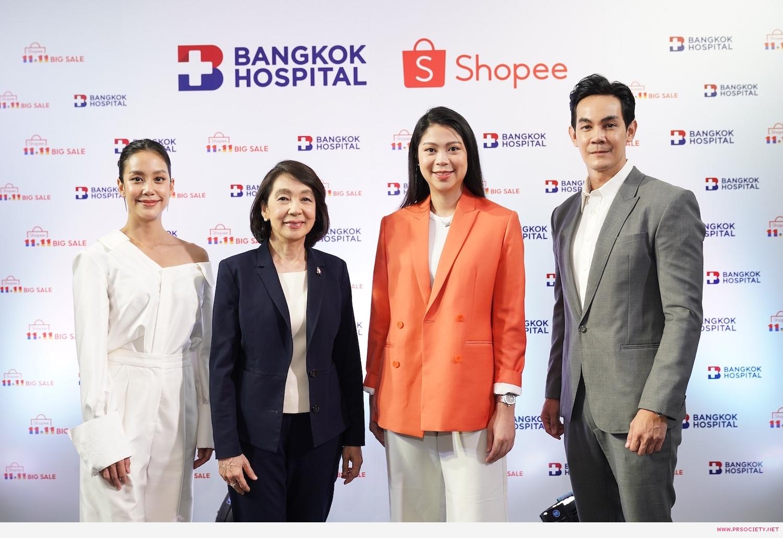 Shopee x Bangkok Hospital 11.11 Big Sale (4)