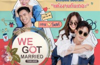 WeGotMarried_Poster(Square)