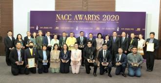 """ช่อง 3 รับรางวัล """"ช่อสะอาด"""" อย่างภาคภูมิ!! ในงาน """"NACC Awards 2020""""  (13)"""