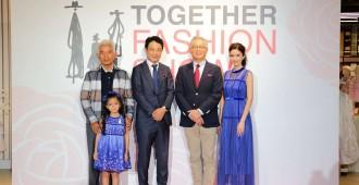 ผู้บริหารสยาม ทาคาชิมายะ และครอบครัวน้องมะลิ