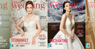 (4 ปก )นิตยสารแพรว wedding Nov. 2020 - Mar. 2021