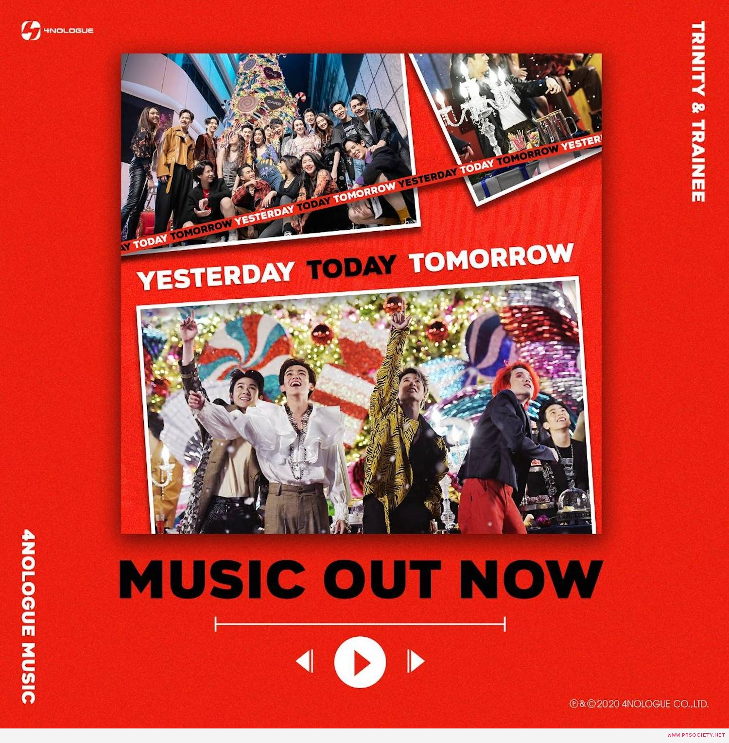 MUSIC OUT NOW
