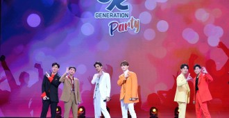 MAMA OK Genenation Party-01