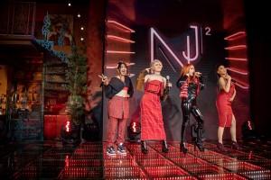 NJ show โนสนโนแคร์