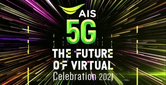 Pic 2 AIS 5G The Future of Viture Celebration 2021