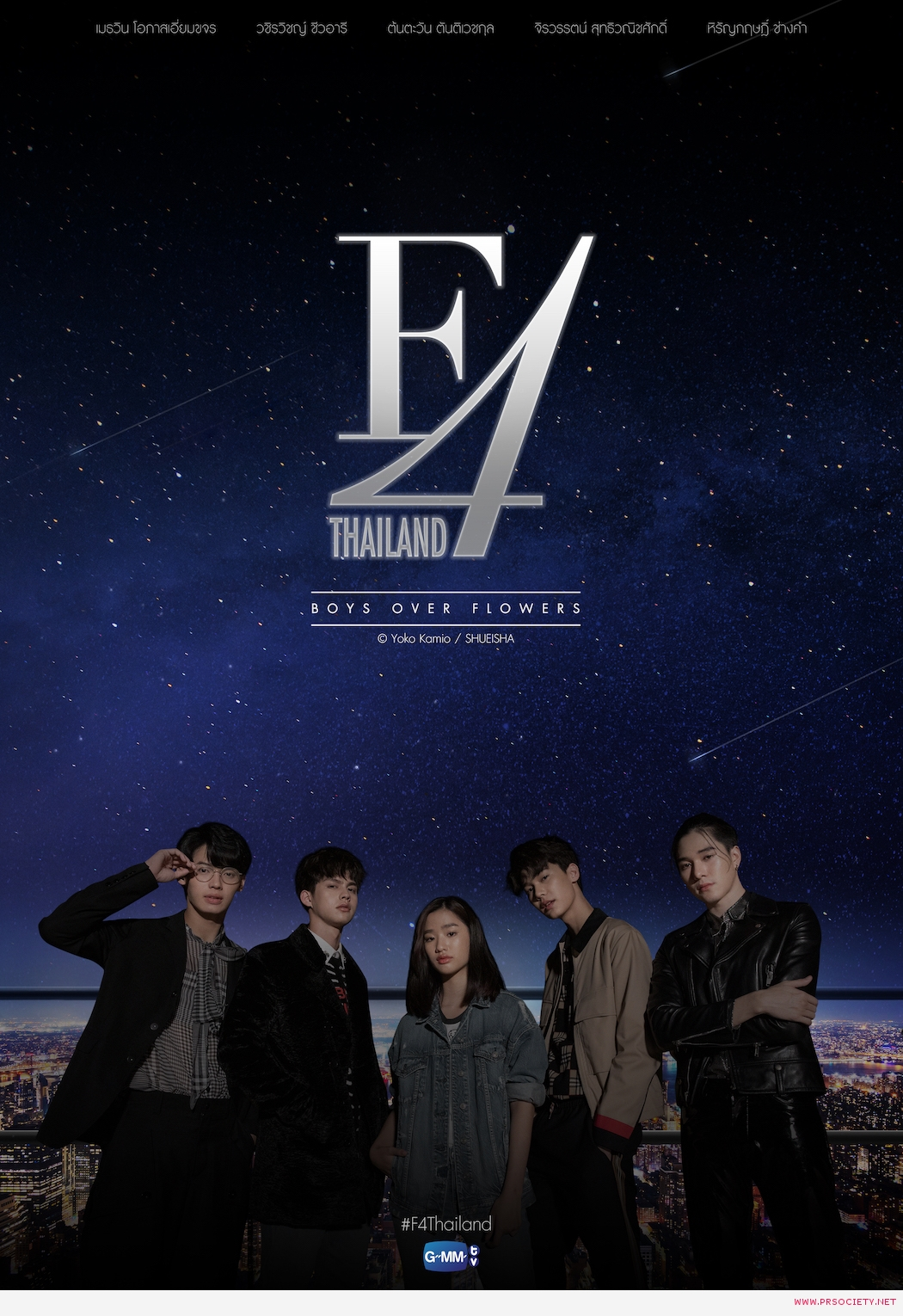 Poster_F4 Thailand