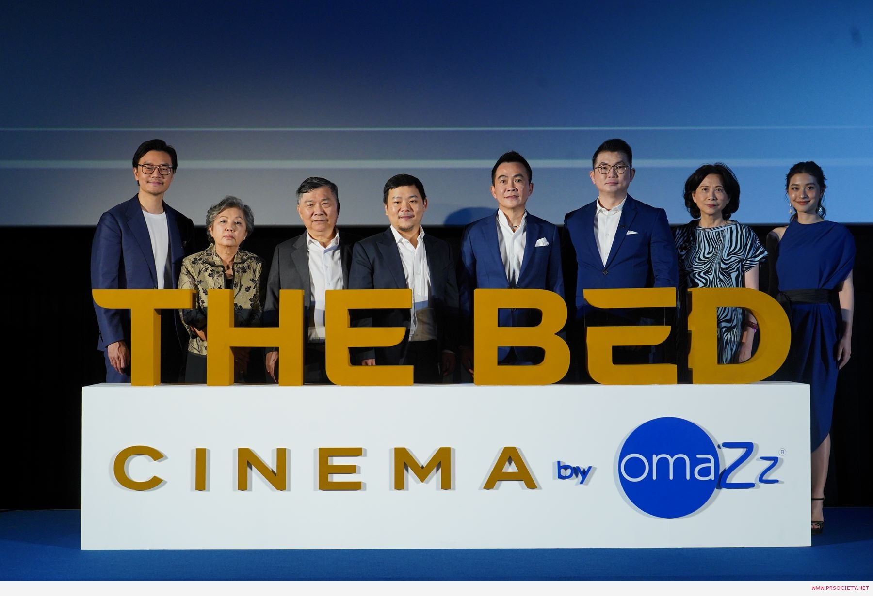 The Bed Cinema by Omazz รวม