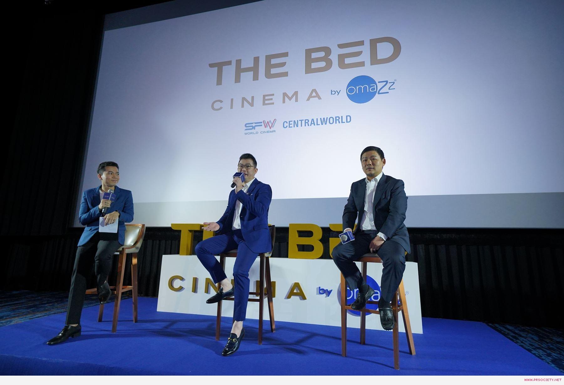 The Bed Cinema by Omazz_ภาพบรรยากาศงานแถลงข่าว 1