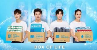 unicef - Box of Life Key Visual 2020
