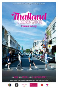1.Thailand, I Miss You!