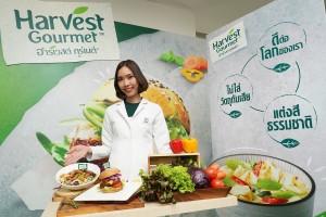 คุณจันทิมา เกยานนท์ นักโภชนาการ บริษัท เนสท์เล่ (ไทย) จำกัด-2